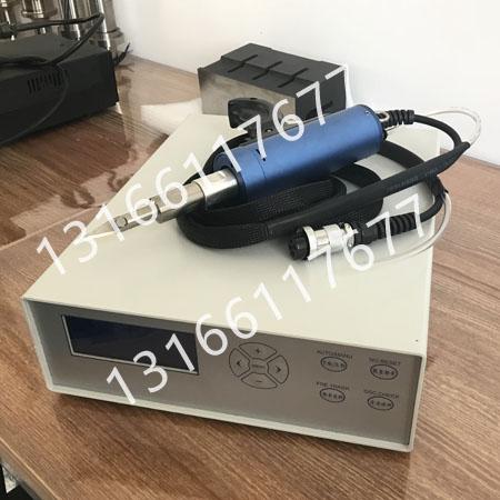 手持式超声波点焊机 手持式超声波厂家